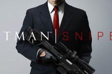 一撃で仕留めろ!狙撃ゲーム『Hitman: Sniper』がiOS/Android向けにリリース 画像