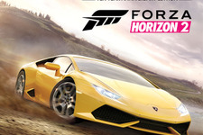 『Forza Horizon 2: 10 Year Anniversary Edition』発表!―Forzaシリーズ10周年記念 画像