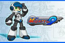 『Mighty No. 9』の海外向け公式サイトがオープン―変形能力のディテールも 画像