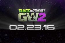 『PvZ Garden Warfare 2』2016年2月23日に北米発売決定!予約特典映像も 画像