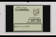 3DS向けバーチャルコンソール『ポケモン 赤・緑・青・ピカチュウ』2月27日配信!当時のパッケージを再現したDLカード版も 画像