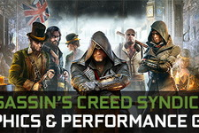 PC版『Assassin's Creed Syndicate』パフォーマンスガイド―最高設定の負荷は? 画像