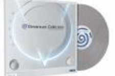 『Dreamcast Collection』予約特典はドリキャス本体風のお洒落レコード 画像