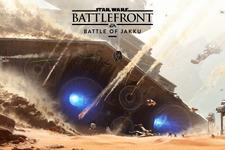 『Star Wars: Battlefront』無料DLC「Battle of Jakku」の新モードが発表 画像