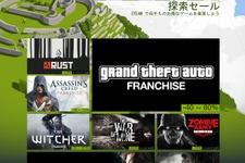週末セール情報ひとまとめ『MGS V:TPP』『Elite: Dangerous』『Assassin's Creed Rogue』『Rust』他 画像