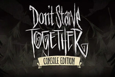 【PSX 15】『Don't Starve Together』が2016年にPS4/PS Vita向けにも発売! 画像