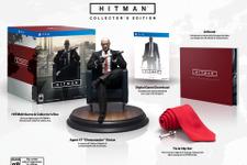 ゲーム本編DLコード同梱の限定版『HITMAN Collector's Edition』が海外で3月発売 画像