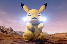 すっごいフサフサ…「ピカチュウ」をUnreal Engine 4で構築したファン映像 画像