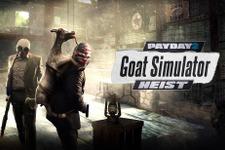 """【げむすぱ放送部】あの""""ヤギシミュ""""とコラボ!『PAYDAY2: The Goat Simulator Heist』金曜夜生放送 画像"""