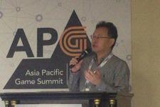 PS VRは「比較的お安い値段で提供」―SCEWWS吉田氏がAsia Pacific Game Summitで言及 画像