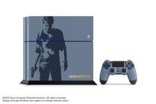 『Uncharted 4』仕様の限定PS4バンドル海外発表ーたたずむネイサン 画像