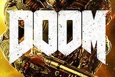 新生『DOOM』カバーアート万能説が浮上―どのゲームのタイトルロゴにもフィット!? 画像