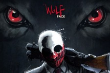 『PAYDAY 2』DLC「Wolf Pack」トレイラー、前作のHeistを移植追加! 画像