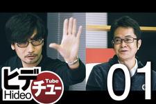 小島監督の「ヒデチュー」がYouTubeで近々配信!―2015年映画ベスト10を予定 画像