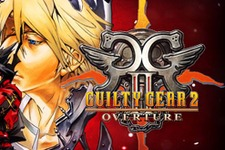 Steam版『GUILTY GEAR 2 -OVERTURE-』配信開始!07年発売の3Dアクション 画像