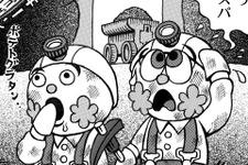 【漫画ゲーみん*スパくん番外編】「炭鉱生活」(2)