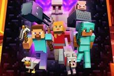 『マイクラ』サーバーレンタル「Minecraft Realms」がAndroid/Win 10版でも
