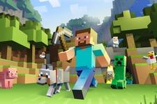 7つの人気DLC収録!『Minecraft: Xbox One Edition』の新パッケージ版が6月16日にリリース