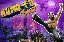 Kinectでカンフー! Xbox One向け『Kung-Fu for Kinect』発表 画像