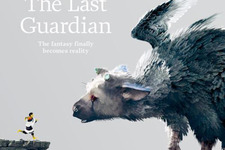 海外誌に『人喰いの大鷲トリコ』の特集記事が掲載―2016年発売を再確認