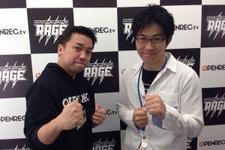 『ストV』e-Sports大会「RAGE」グランドファイナル出場選手2名が決定