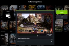 NVIDIA、「GeForce Experience 3.0」配信―アプリ利用時のメモリ使用半分/速度3倍 画像