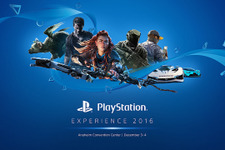 【PSX 16】PlayStation Experience 2016発表内容ひとまとめ