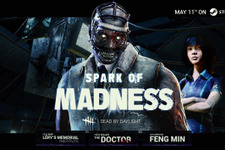 『Dead by Daylight』新チャプター「SPARK OF MADNESS」が近日配信! 画像