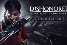 【E3 2017】『Dishonored: Death of the Outsider』発表 海外では9月15日に発売 画像