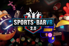 『Sports Bar VR』がPS VR/Vive/Ouclusのクロスプレイに対応! 画像