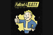 『Fallout 4: Game of the Year Edition』国内発売決定!―『Fallout 4』新価格版も