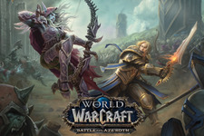 『World of Warcraft』新拡張版「Battle for Azeroth」発表!-AllianceとHordeの全面戦争開始 画像