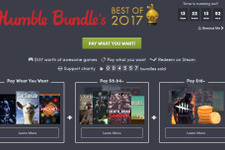 『Dead by Daylight』が10ドルで!『Humble Bundle's Best of 2017』開始 画像