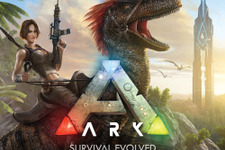 PS4『ARK:Survival Evolved』PSストアでスペシャルセール開催!
