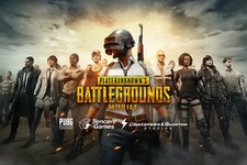 海外レビューハイスコア『PLAYERUNKNOWN'S BATTLEGROUNDS MOBILE』(iOS)