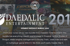 和風RTS『Shadow Tactics』などDaedalic Entertainment作品が収録「Humble Daedalic Bundle 2018」開催 画像
