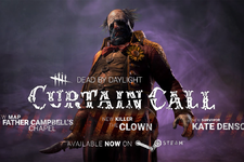 『Dead by Daylight』新チャプター「The Curtain Call」配信ーショップシステムなど新機能も追加 画像