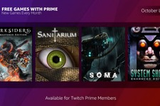 Twitch Prime10月度の無料配信は『System Shock』『SOMA』『Darksiders Warmastered Edition』など計4作! 画像