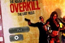 iOS向けレールシューター『The House of the Dead: Overkill- The Lost Reels』本日配信開始 画像