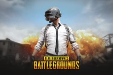 PS4版『PUBG』配信開始!―リリース記念にPS4限定「ピクセルアートパラシュートスキン」プレゼント