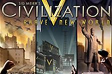 """あなたの外交力が試される−『Civilization V』第2弾拡張パック""""Brave New World""""プレイレポ"""
