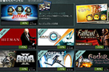Steamサマーセール4日目: 『Kerbal Space Program』、『Hitman: Absolution』、『Portal 2』などが登場 画像