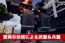 『EARTH DEFENSE FORCE: IRON RAIN』PV第4弾―6人Co-opやPvPなどの各要素を「EDF NEWS」で確認だ! 画像