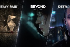 PC版『Heavy Rain』『Beyond: Two Souls』『Detroit』配信日決定! 無料デモの公開も予定【UPDATE】 画像