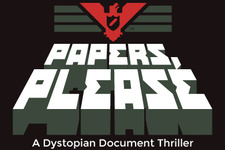 気になる*Spark 『Papers, Please』