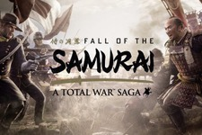 『Total War: SHOGUN 2 ― Fall of the Samurai』が『Total War Saga:Fall of the Samurai on Steam』と改題してリリース!『Total War Saga』シリーズ参加記念のセールも 画像