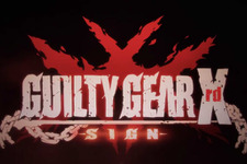 SCEJA発表: ギルティギアシリーズ最新作『GUILTY GEAR Xrd -SIGN-』がPS3/PS4で発売決定