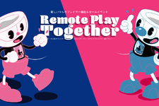 「Steam Remote Play Together」正式版開始!ローカルマルチがスマホからでも無料で楽しめる 画像
