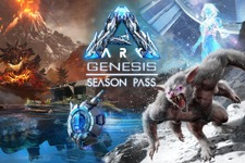 国内PS4版『ARK: Survival Evolved』拡張DLC「Genesis Part 1」の配信日が決定!