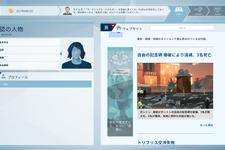 監視社会描くADV『Orwell: Keeping an Eye On You』Steam版アップデートで日本語を含む3言語を追加 画像